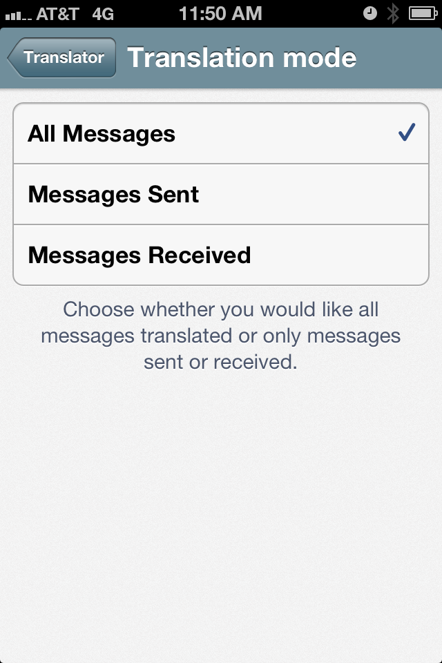 TEXT MESSAGE TRANSLATION more